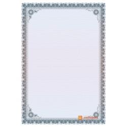 № 1458 бланк типовой синего цвета