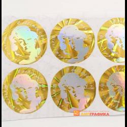 Изготовление голограммы на золотом фоне с нанесением серебром