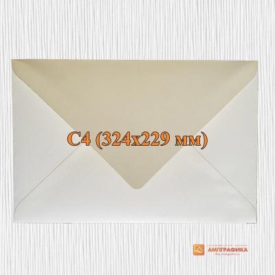 Конверты С4 324*229 мм с треугольным клапаном