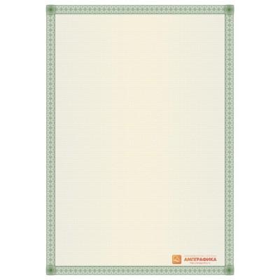 № 1411 бланк простой в зеленых цветах