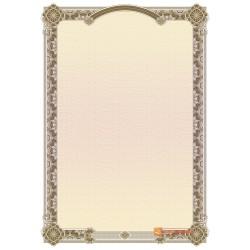 № 1457 бланк коричневого цвета с аркой