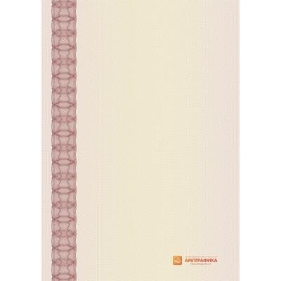№ 1114 бланк с полосой