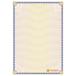 № 1386 бланк с резной рамкой синего цвета