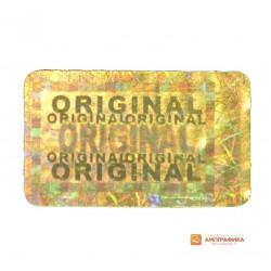 Голограмма Оригинал золотая