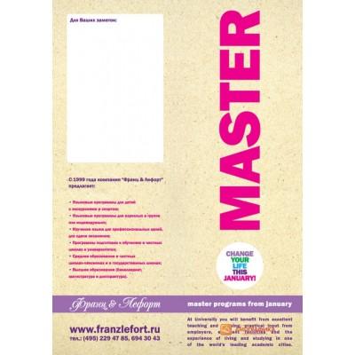 Дизайн листовок для презентации