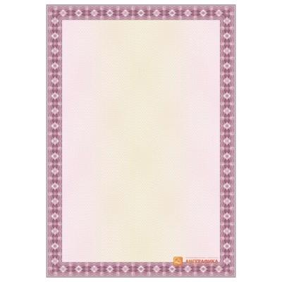 № 1381 бланк с прямой рамкой розового цвета
