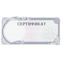 Сертификат о резолюции арт. 1180