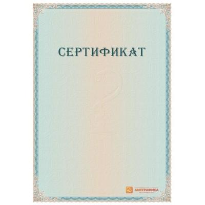 Бумага для медицинского сертификата арт. 1113