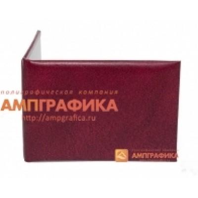 Удостоверение из кожи с фаской