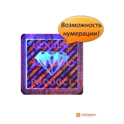Голограмма Алмаз