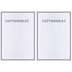 Сертификат соответствия арт. 1195