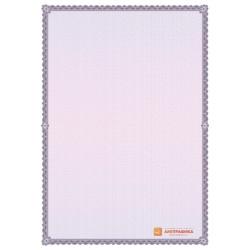 № 1430 бланк с узкой рамкой в фиолетовых тонах