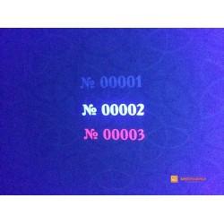 Печать невидимыми флуоресцентными красками нумерации