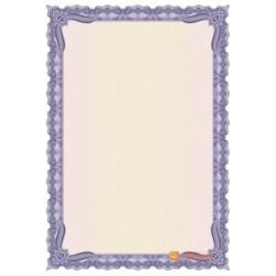 № 1475 бланк для лицензии фиолетового цвета