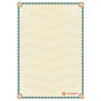 № 1387 бланк с резной рамкой зеленого цвета