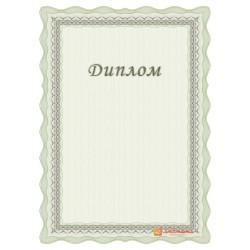 Диплом поздравительный для родителей арт. 5103