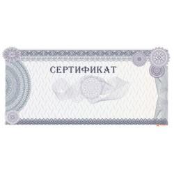 Сертификат о страховом случае арт. 1179