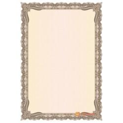 № 1474 бланк для лицензии коричневого цвета