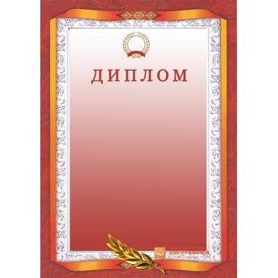 Диплом красного цвета арт. 555