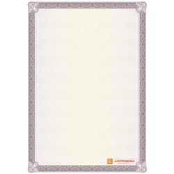 № 1377 бланк фиолетовый для приложения