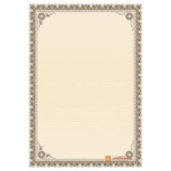 № 1460 бланк типовой коричневого цвета