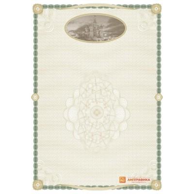 № 1384 бланк с гравюрой собора Василия Блаженного зеленого цвета