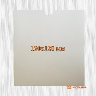 Конверт для CD дисков 12*12 см