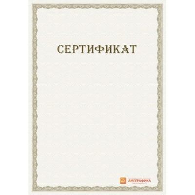Оригинал-макет подарочного сертификата арт. 1104