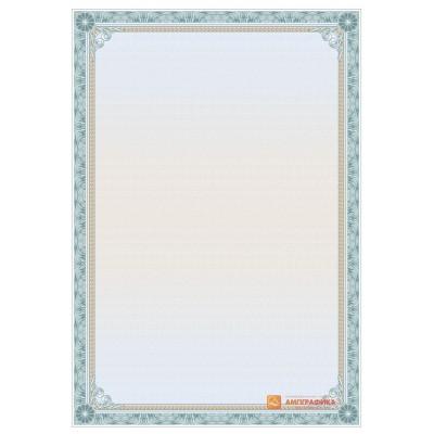 № 1436 бланк для заключений синего цвета