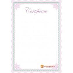 Сертификат для организации арт. 1130