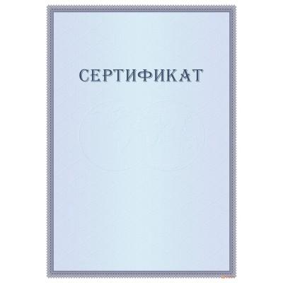 Сертификат с тонкой рамкой арт. 1191