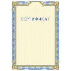 Сертификат о гарантии арт. 1153