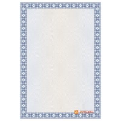 № 1379 бланк с прямой рамкой голубого цвета