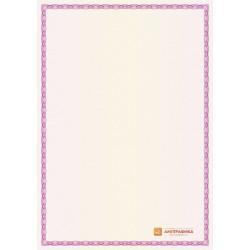 № 1119 бланк сертификата розового цвета