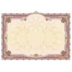 № 1409 бланк торжественный горизонтальный бордового цвета