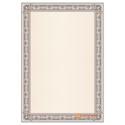 № 1331 бланк для сертификатов коричневого цвета