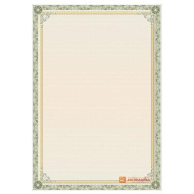 № 1435 бланк для заключений зеленого цвета