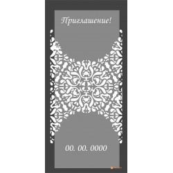 Пригласительное на свадьбу арт. L116