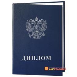 Обложка диплом арт.  908