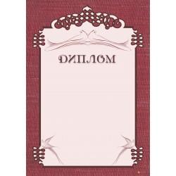 Диплом поздравительный для свадьбы арт. 574