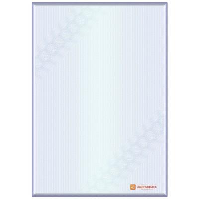 № 1006 бланк сертификата вертикальный