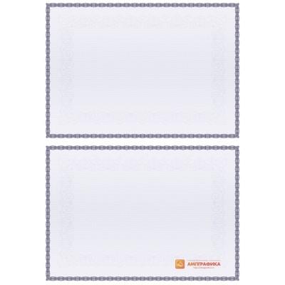 № 1095 бланк сертификата формата А5