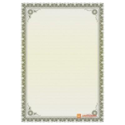 № 1459 бланк типовой цвета хаки