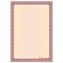 № 1404 бланк многопрофильный розового цвета