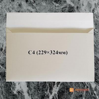 Конверты с прямым клапаном C4 (324х229 мм)