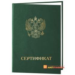 Обложка сертификат арт. 941
