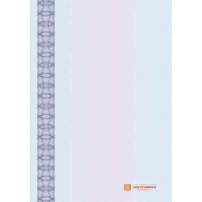 № 1115 бланк без рамки