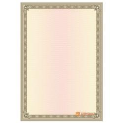 № 1406 бланк многопрофильный коричневого цвета