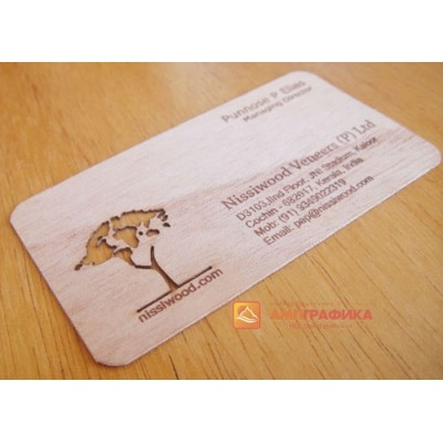 Гравировка бумаги для визиток
