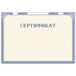 Сертификат для инструкции арт. 1155